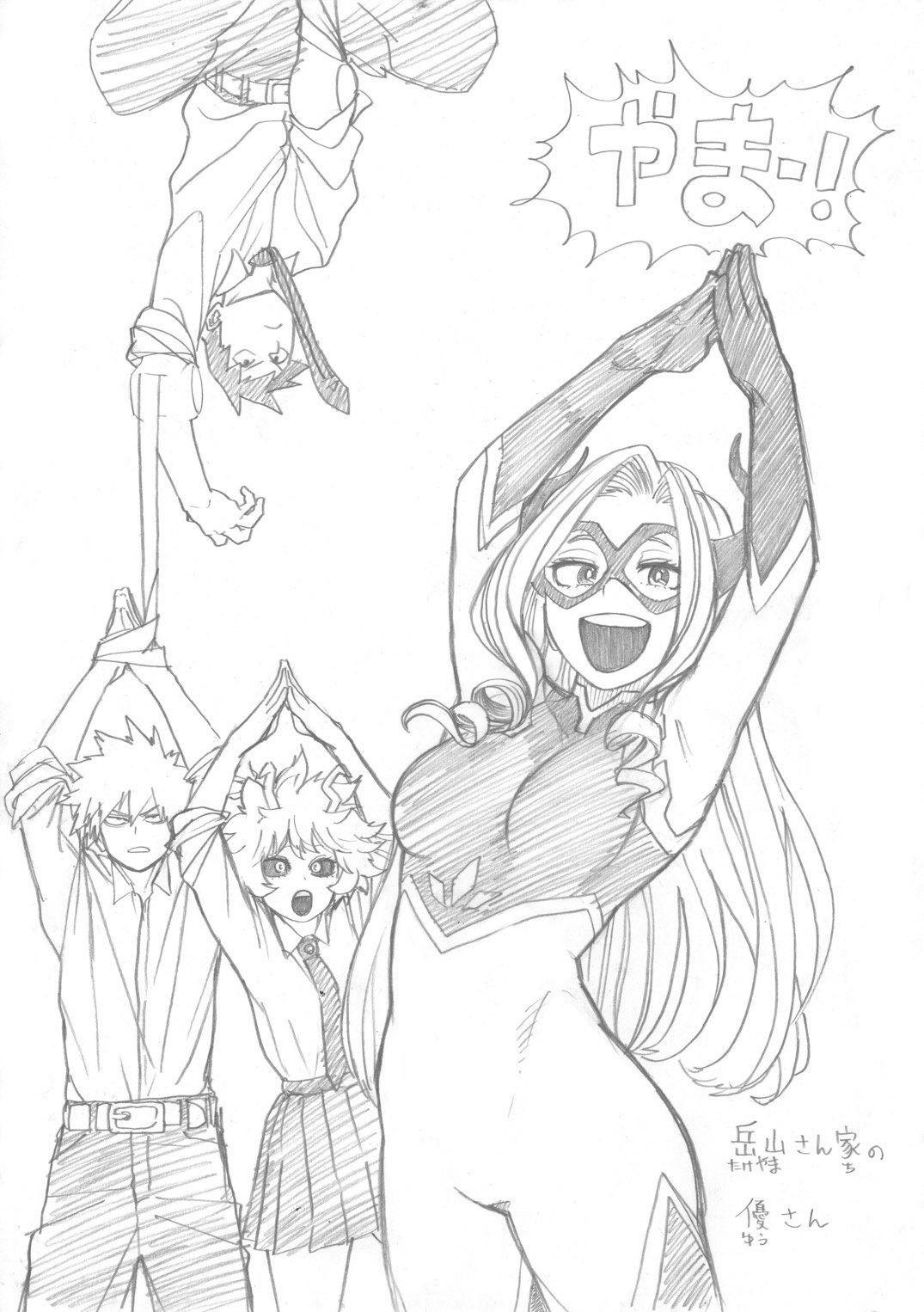 Photo of Mt. Lady, Sero, Bakugo and Ashido • Sketch by Kohei Horikoshi