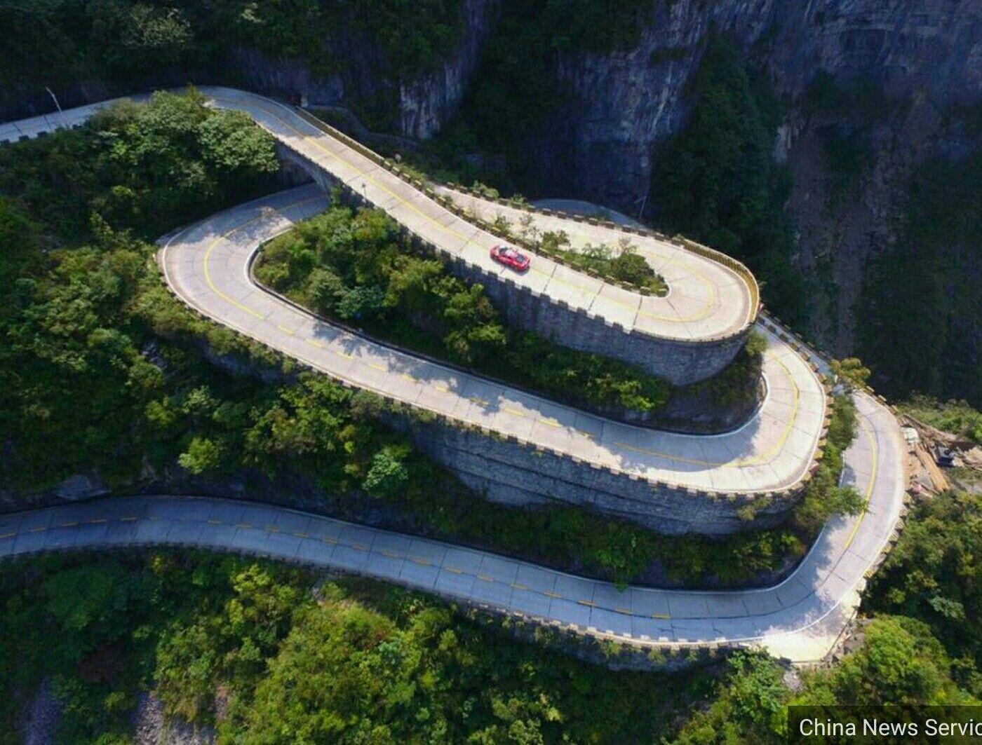 Daredevil Road in China