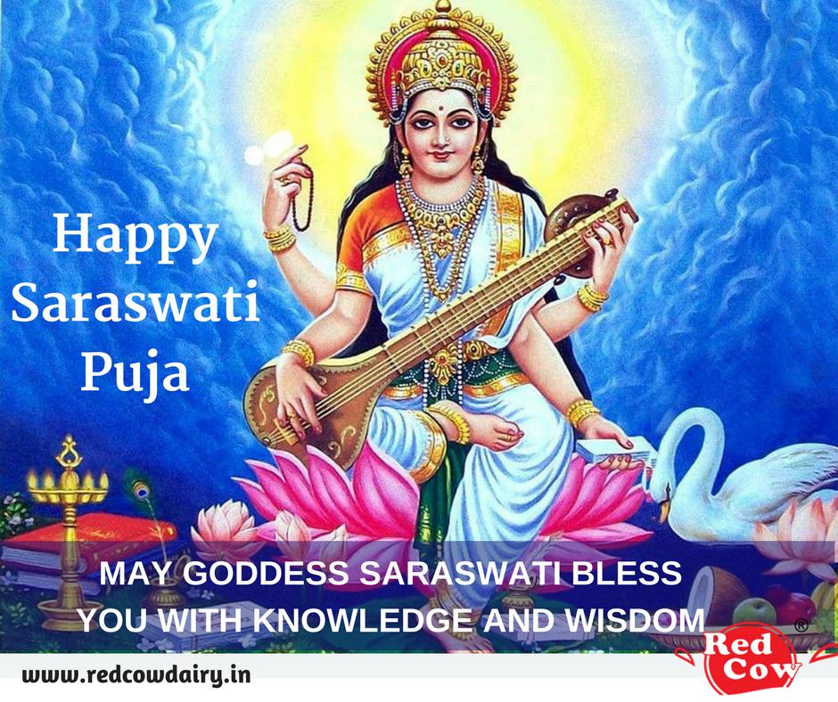 saraswati puja ki hardik shubhkamnaye