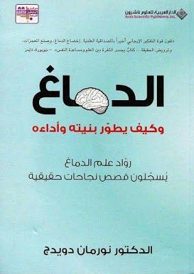 كتاب البابطين للتحصيلي pdf