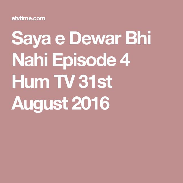 Saya e Dewar Bhi Nahi Episode 4 Hum TV 31st August 2016