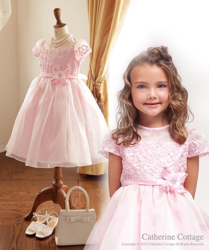 c72146d5d4a46 商品番号: 1211 子供ドレス 花柄刺繍オーガンジードレス  女の子 子供服 ...