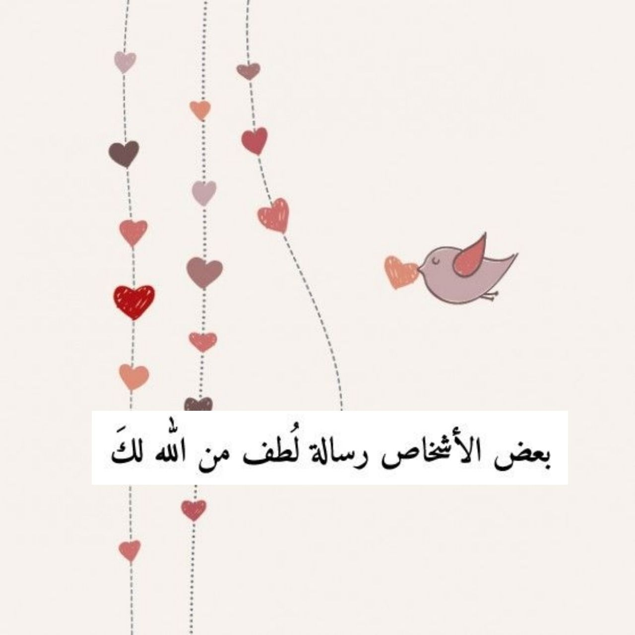 Post Anything From Anywhere Customize Everything And Find And Follow What You Love Create Your O Quran Quotes Love Arabic Quotes Islamic Quotes Wallpaper