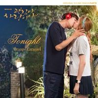 It's Okay, That's Love OST Part. 10 | 괜찮아, 사랑이야 OST Part. 10 - Ost / Soundtrack, available for download at ymbulletin.blogspot.com