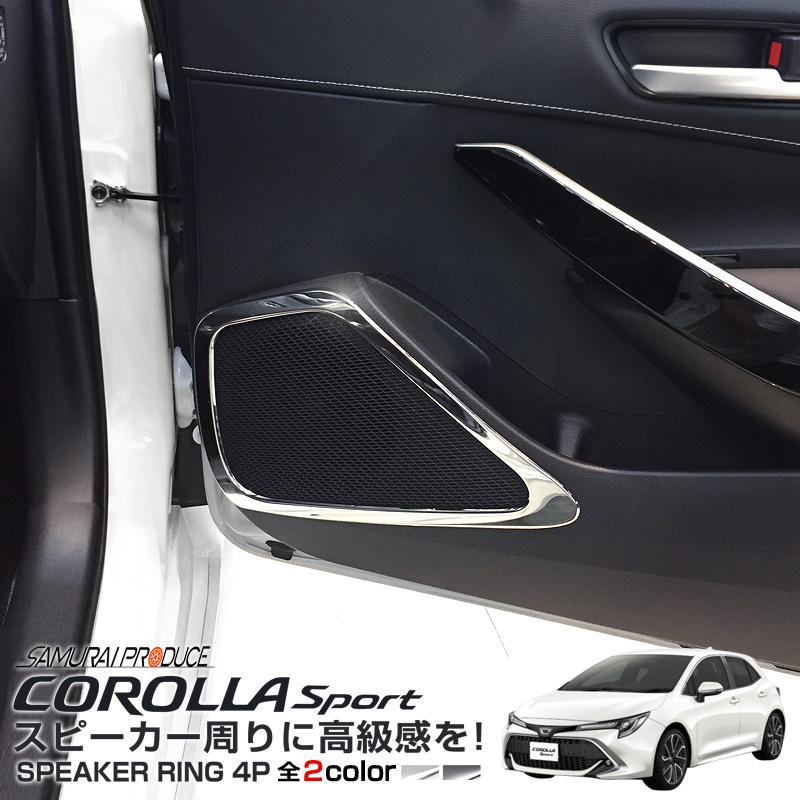 ボード カローラ 210系 Corolla Touring のピン