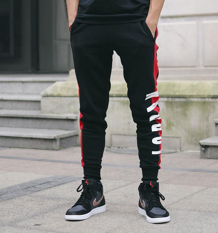 Nike Pantalon Jogger Air Jordan