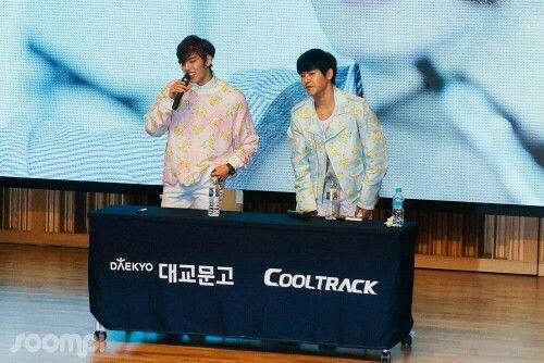 Hoya and Dongwoo | yadong
