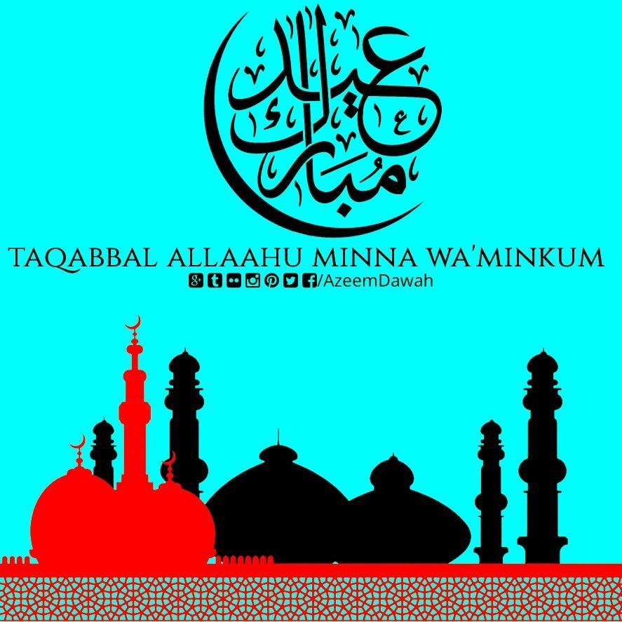 Eid Mubarak Taqabbal Allaahu Minna Wa Minkum With Images Eid