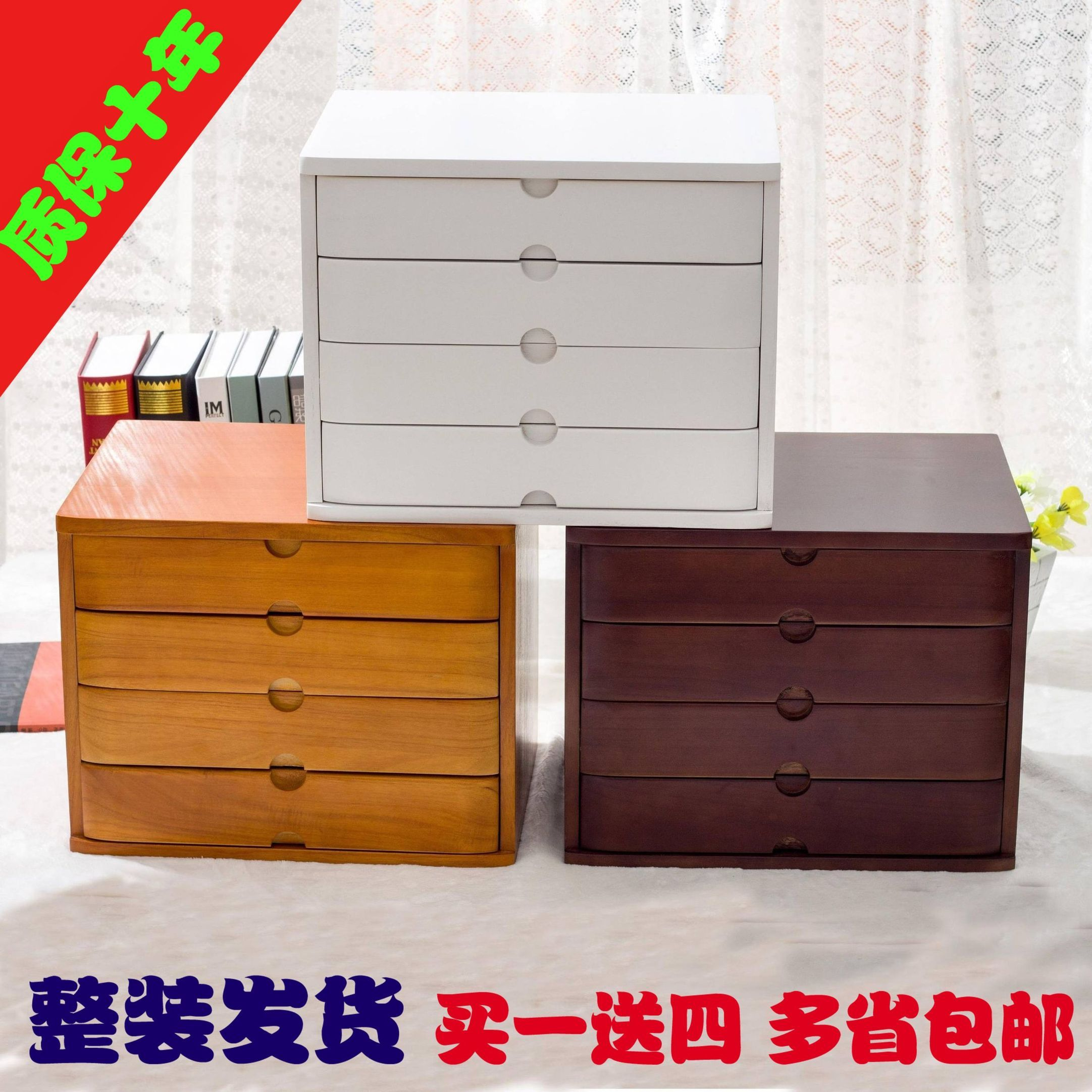 Awesome ... China Storage Box Suppliers: Office Makeup Organizer Desktop Debris  Storage Box Real Wooden Jewelry Storage Box Small Drawer Type Desk Data File  Cabinet