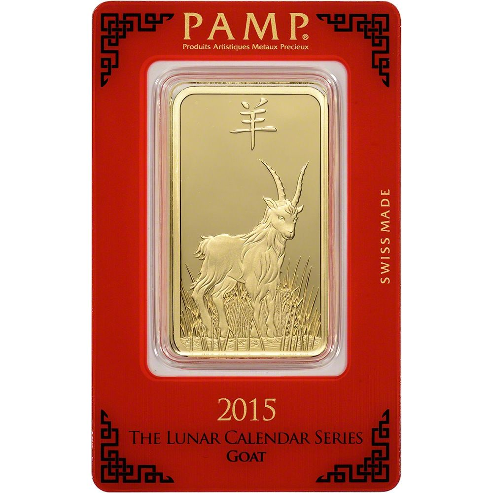 1 Oz Gold Bar Pamp Suisse Year Of The Goat 999 9