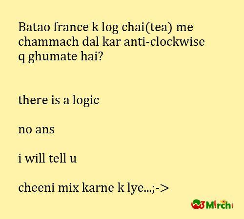 Pin By Shivuu Shivhek On Ha Ha Ha Jokes Funny Laugh