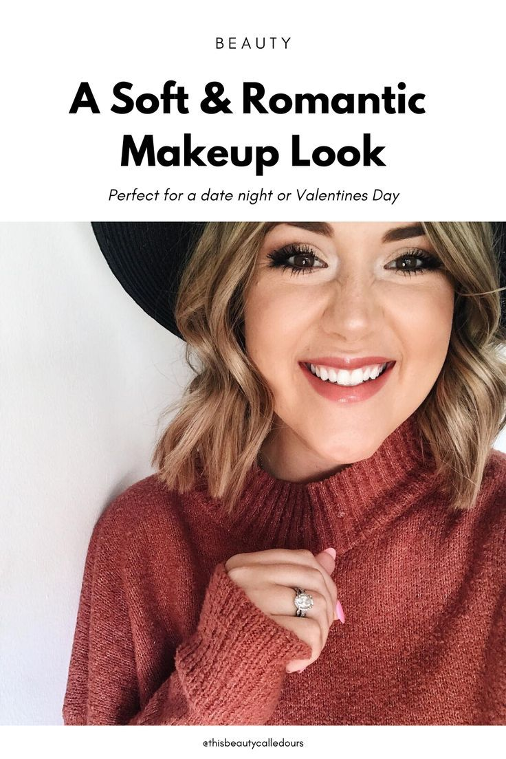 A Soft Eye Makeup Look — This Beauty Called Ours