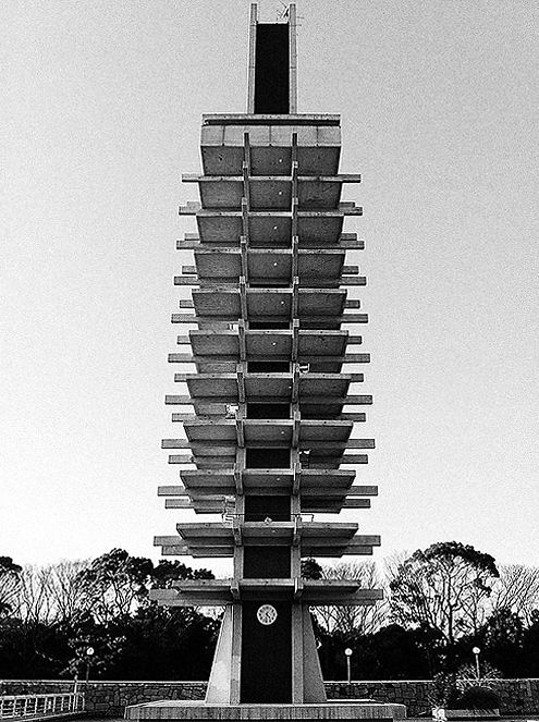 Kenzo Tange Olympic Tower Tokyo Kenzo Tange Brutalist Architecture Interior Architecture Design