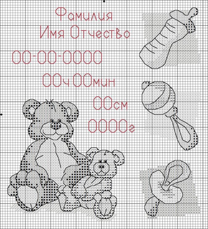 Gallery.ru / Фото #69 - Для детишек)) :)) - tastr