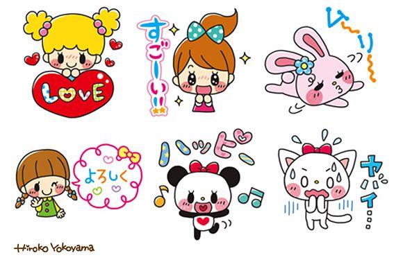 Pin By Luna Luna Jun On Illustration Random Cuteness Japanese Cartoon Characters Japanese Illustration Cute Art
