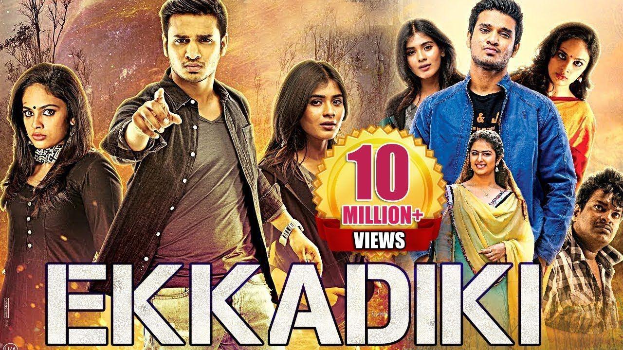 Ekkadiki epc 2018 latest south indian full hindi dubbed
