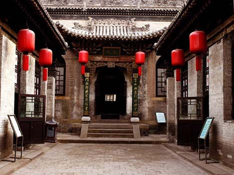 qiao zhiyong house near taiyuan in shanxi province traditional rh pinterest com
