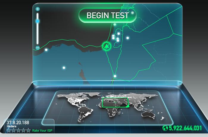 موقع سبيد تست Speedtest لقياس سرعة الانترنت Games
