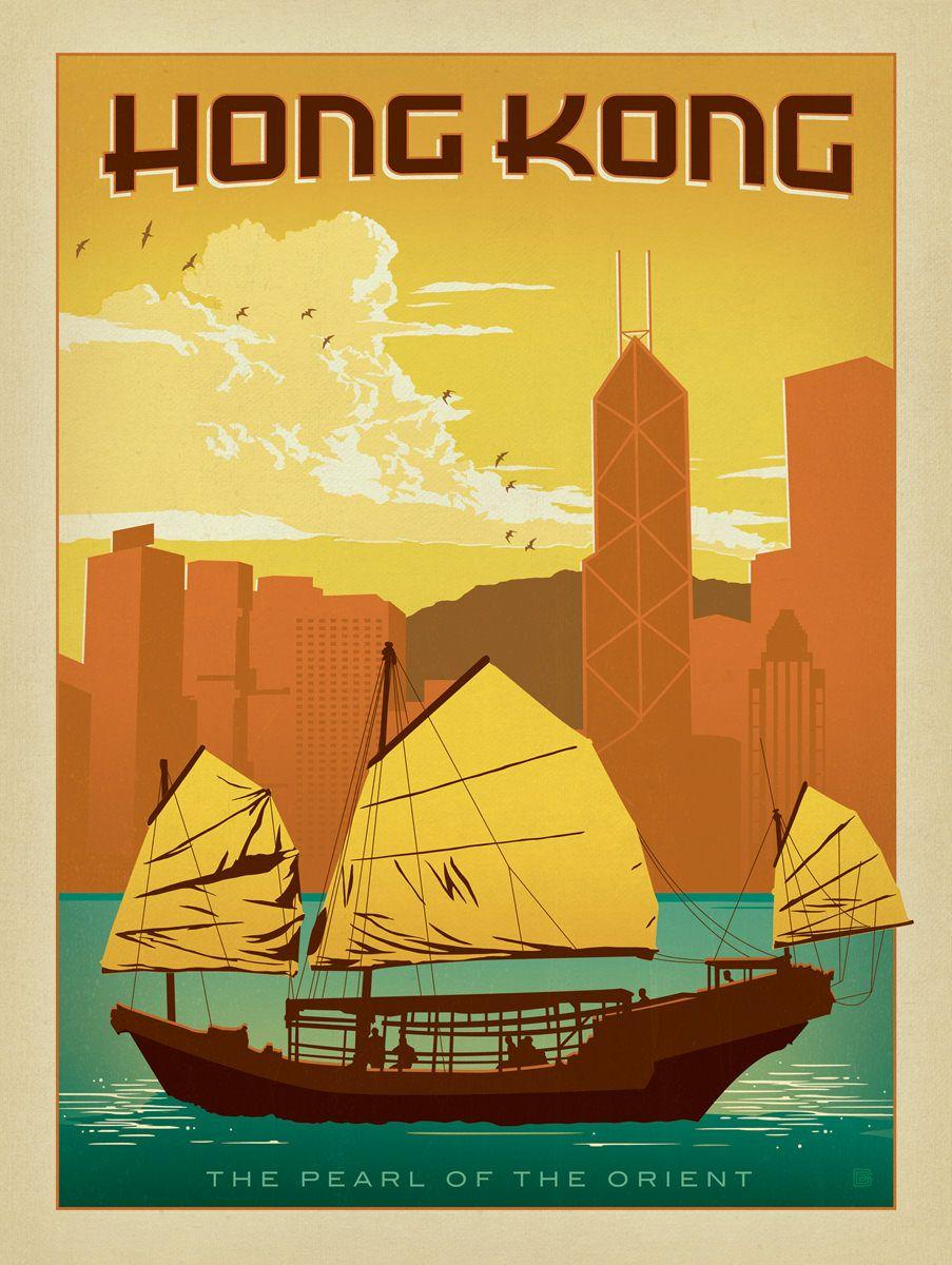 Poster design hong kong -  Hong Kong Wall Art By Anderson Design Group