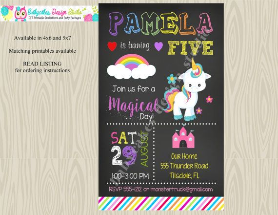 Rainbow Unicorn Birthday Party Invitation Invite by jcbabycakes