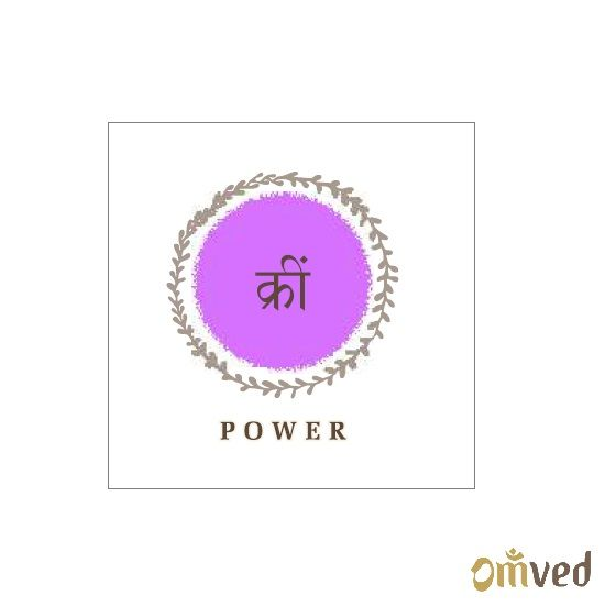 "The mystical bija/seed sound ""KREEM"" is the pranav/cosmic principle of power and represents the divine energy of Goddess Kali. Mantra chanting can help you tune into the cosmic frequency and increase your potentiality to accumulate strength, energy and vigor."