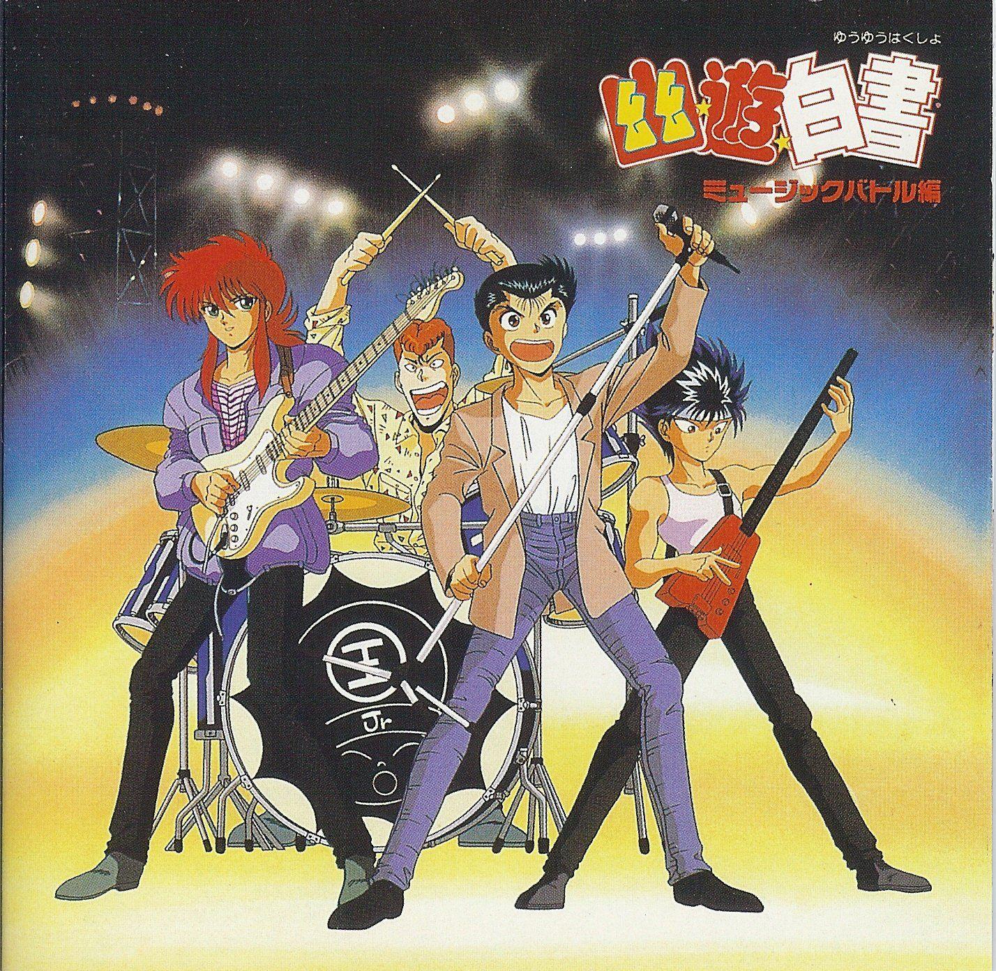 Rockin It Old School Yu Yu Hakusho Anime Anime Guys Anime Shows