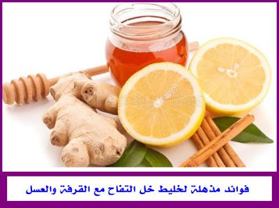 فوائد مذهلة لخليط خل التفاح مع القرفة والعسل Honey And Cinnamon Cinnamon Apples Cinnamon