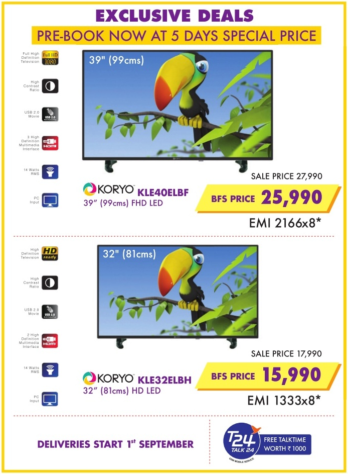Koryo Launches New 32 39 Led Tv At Unbelievable Price New