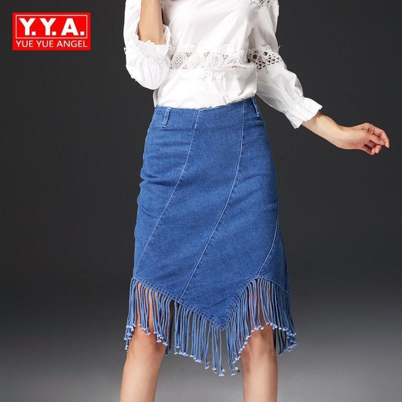 68c47e7da 2018 New Irregular Tassel Denim Skirt Female High Waist Stitching Package  Hip Skirts Sexy Knee Length Skirts Women Jeans Ladies
