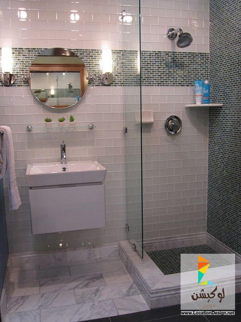 أحدث ديكورات حمامات بتصميمات فاخره وعصريه