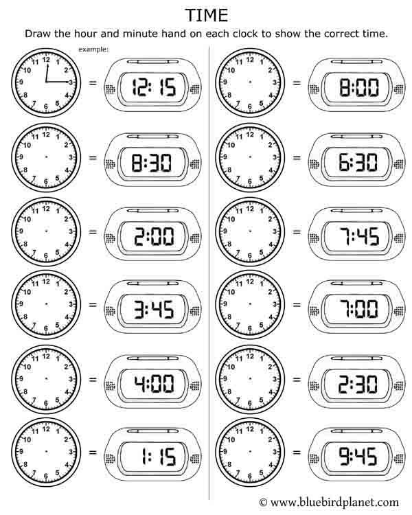 Free time worksheets for 5th grade