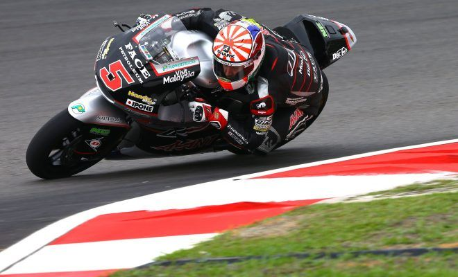 Zarco Ubedljiv Na Kvalifikacijama Moto2 Kategorije Sepang Motogp Motorcycle