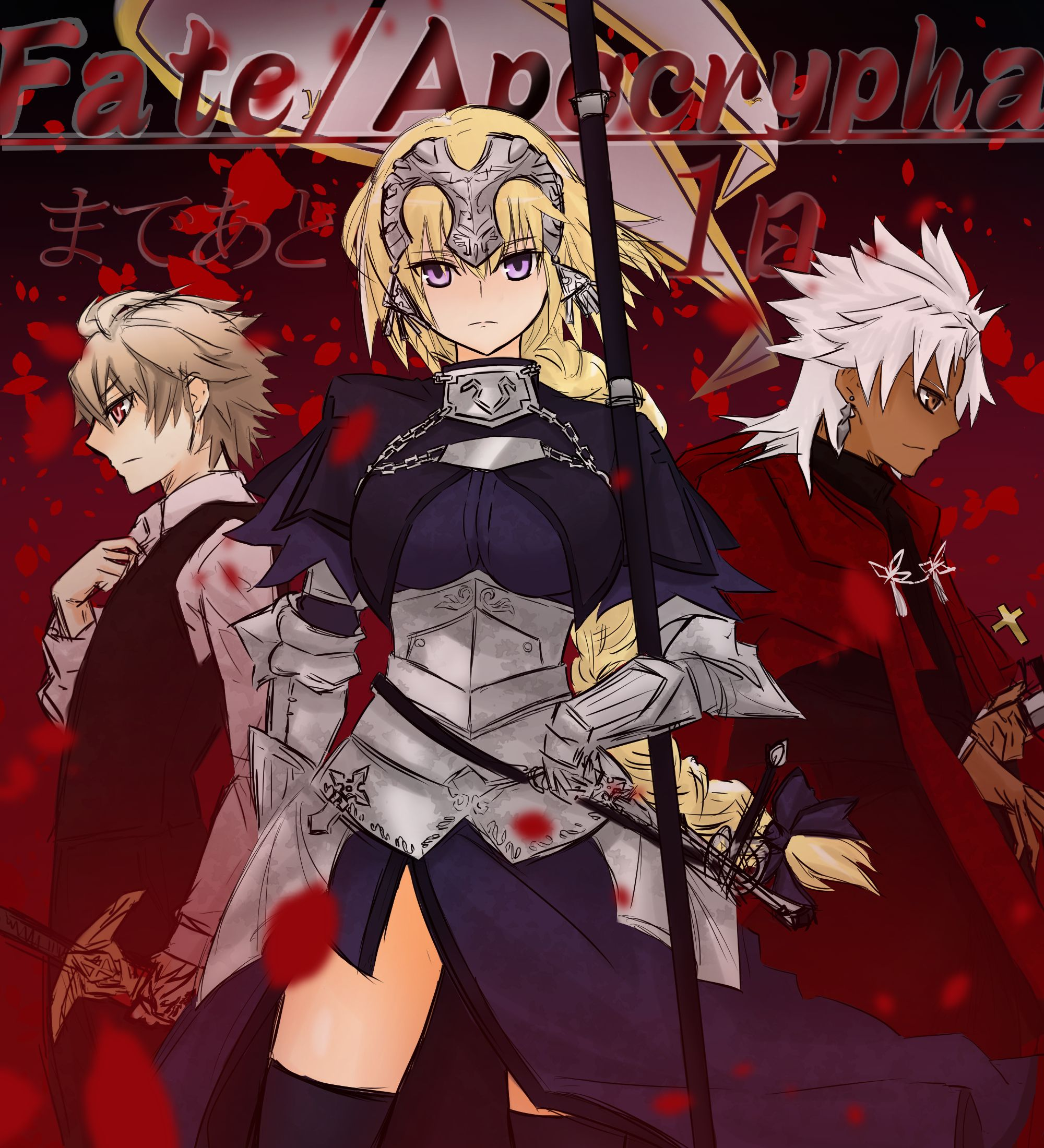 Jeanne One Punch Anime Fate Anime