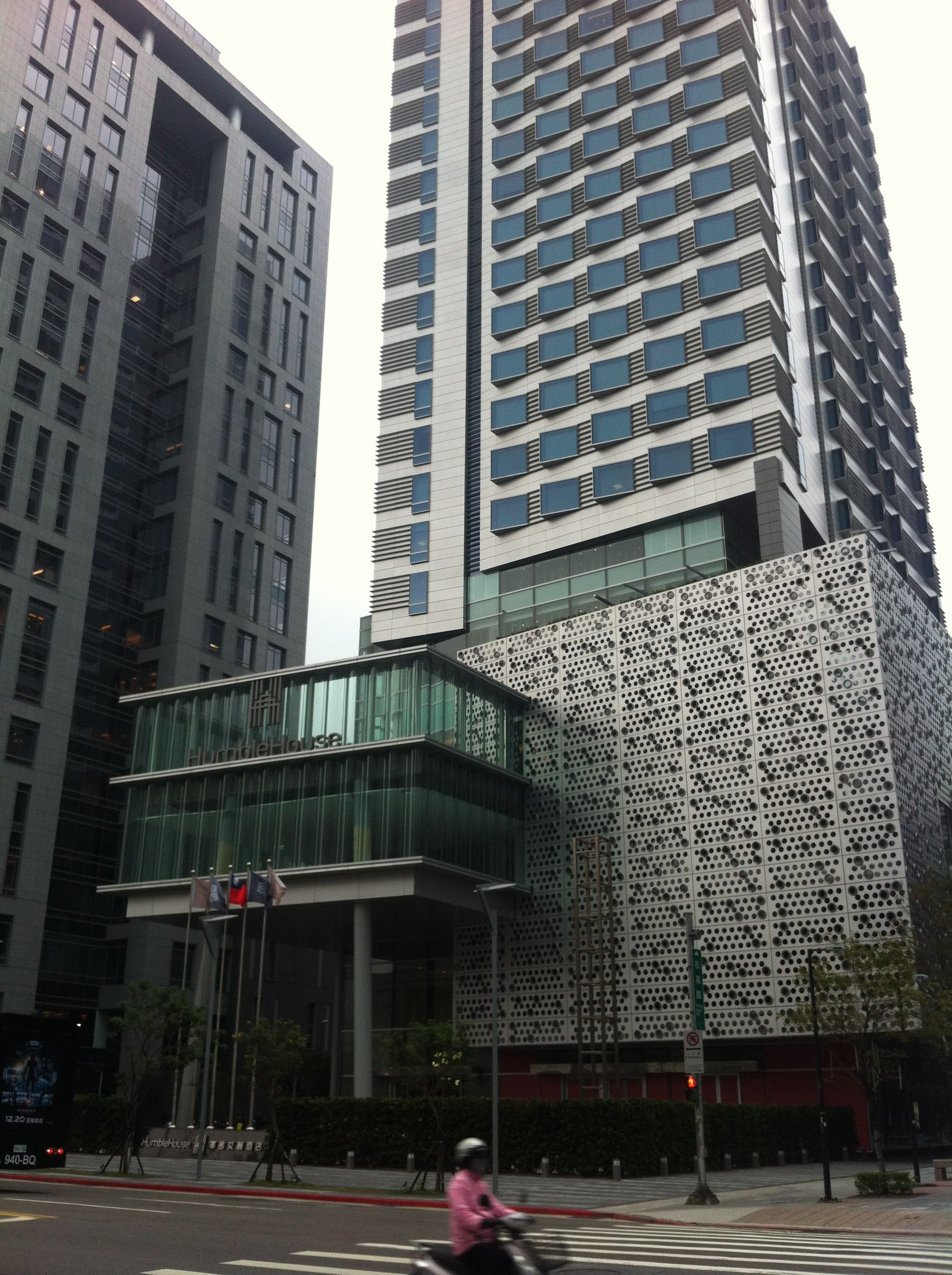 Xinyi District The Modern Part Of Taipei It S Also Known As Financial