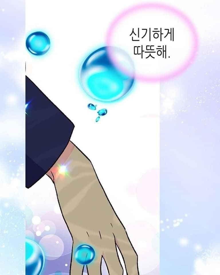 Пин от пользователя Moon Princess 🌒 на доске Брошенная