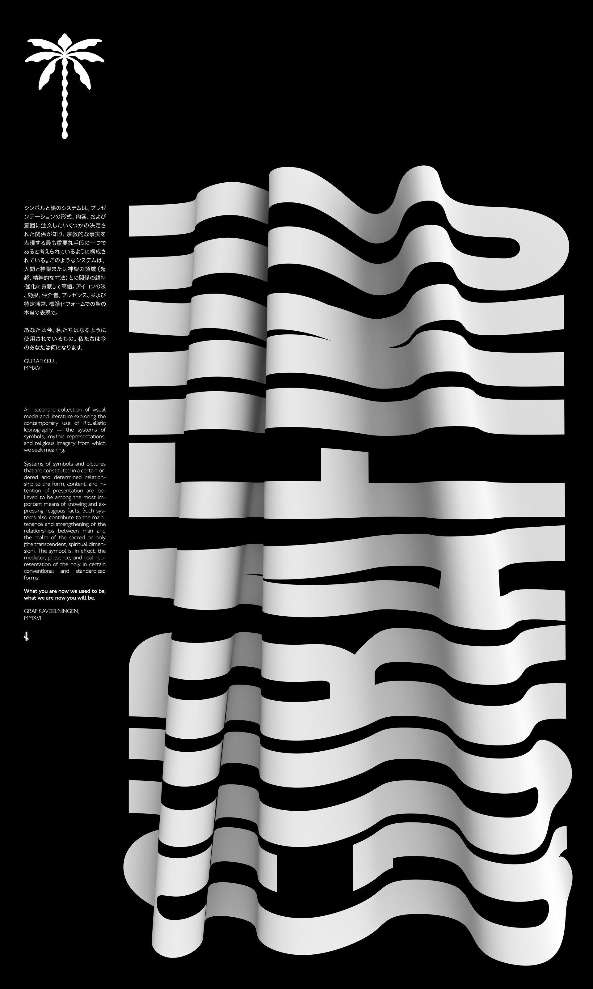 Gurafiku - Kevin Olberg | design | Cartazes tipografia ...