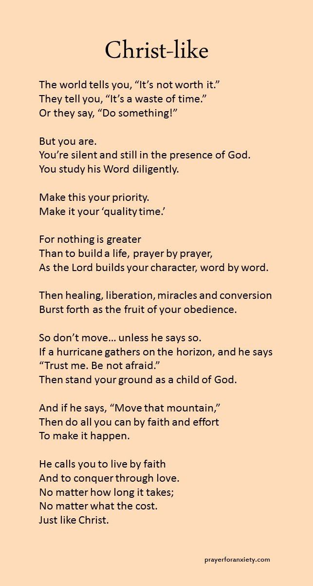 How to pray for true love