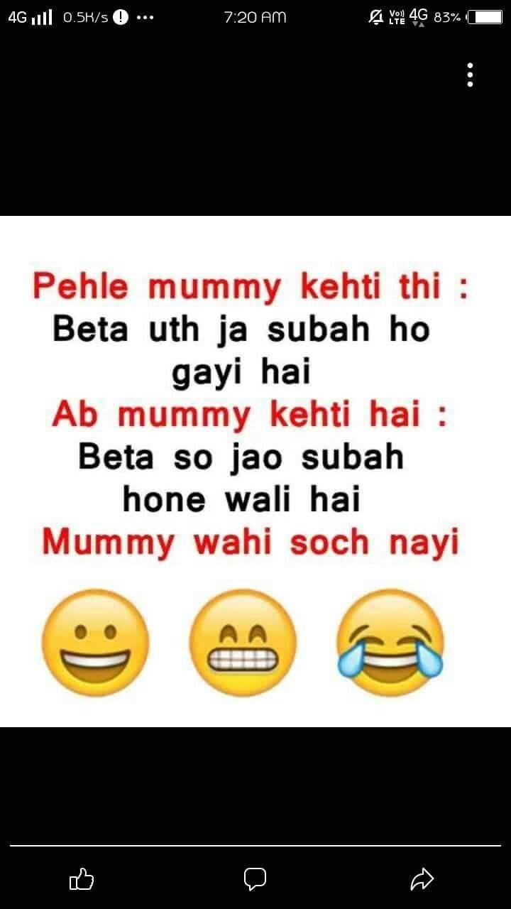 Meri Mummy Asia Nhi Kehti Kyunki Main Raat Tak Padhtihi To Nhi Fun Quotes Funny Friendship Quotes Funny Jokes Quotes