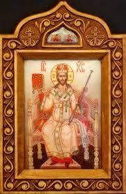 Картинки по запросу икона святой АЛЬБИНЫ