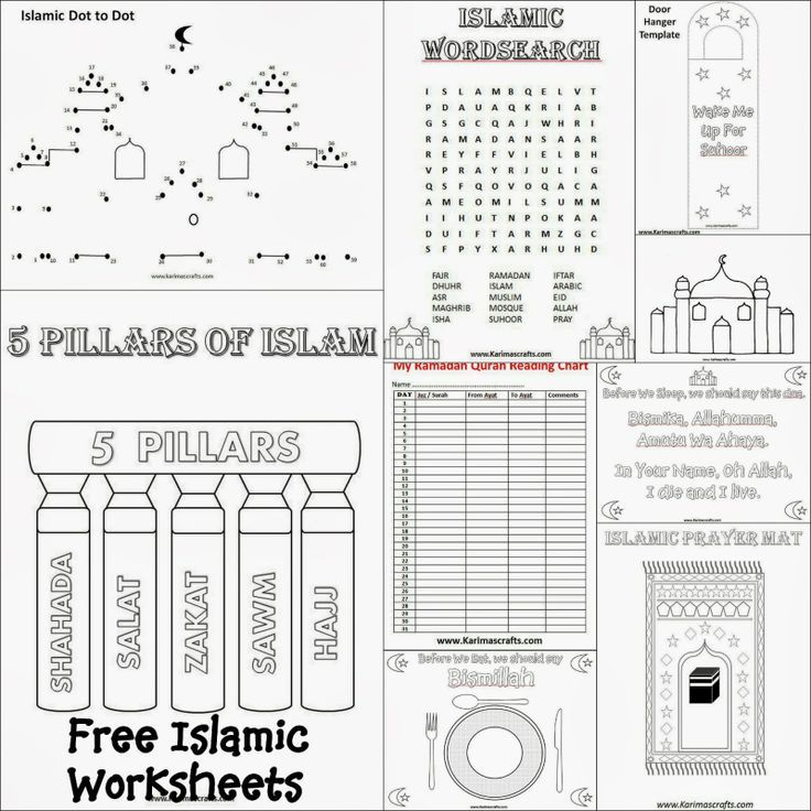 Printable Worksheets islamic studies worksheets : Coloring sheets: also in gmail as Ramadan coloring sheets ...