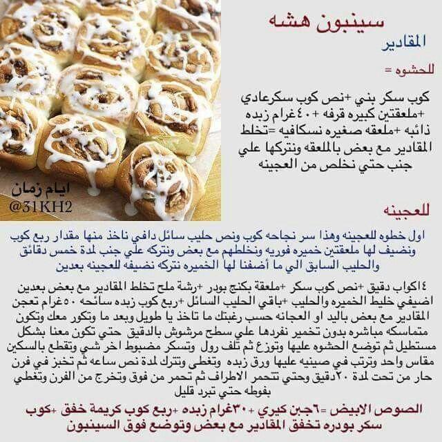 سارة الفالح On Twitter طريقة