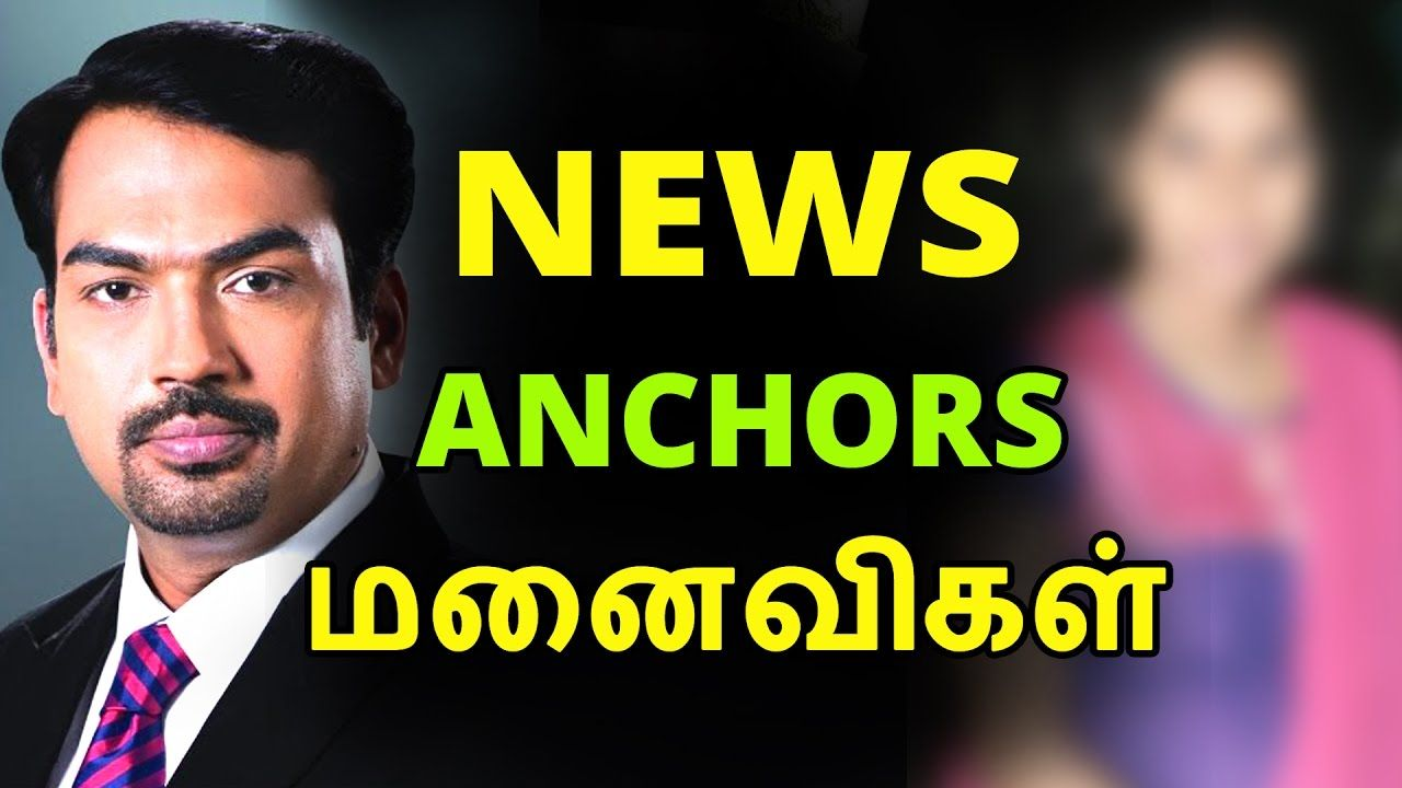 Pin by Swengen | Tamil on Latest Tamil | News channels, News anchor