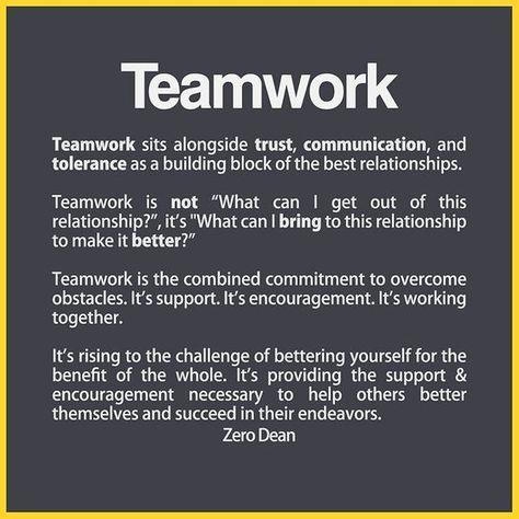 From Acquaintances To Best Friends To Married Couples All Great Friendships Involve Teamwork Teamwork Sits Teamwork Quotes Workplace Quotes Leadership Quotes