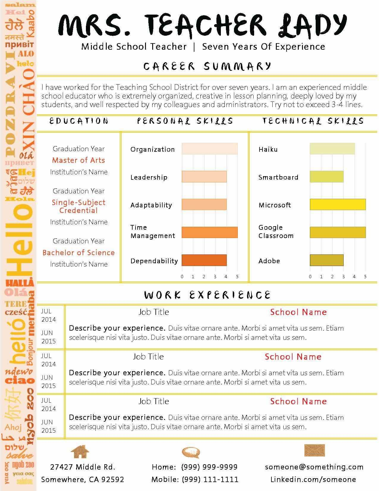 Autumn Colors Teacher Resume. Make your cover letter and resume pop ...