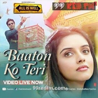 Baaton Ko Teri All Is Well 2015 Mp3 Songs Download Mp3 Song Mp3 Song Download Songs