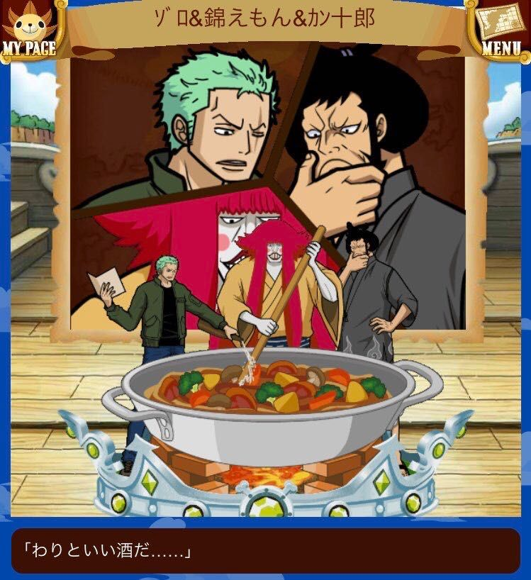 Pin by Joni Brown on One Piece Pirate games, Anime, One