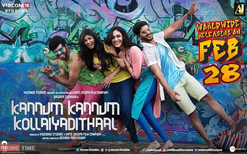 Kannum Kannum Kollaiyadithaal  Movie Review