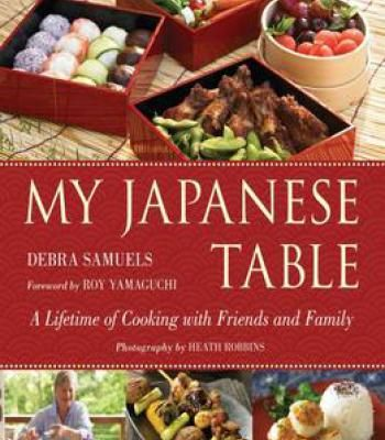 My japanese table a lifetime of cooking with friends and family pdf my japanese table a lifetime of cooking with friends and family pdf forumfinder Images