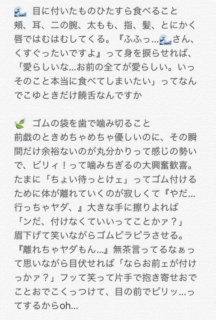 夢 実 弥 不死 小説 川