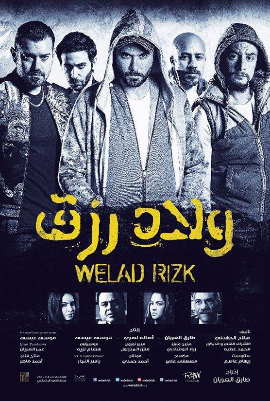 Welad Rizk Films Complets Film Film A Voir